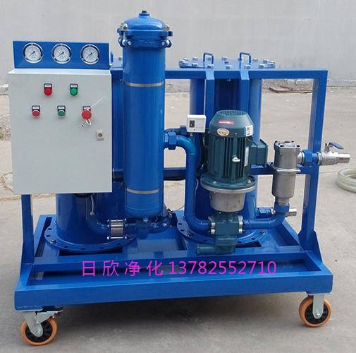 LYC-G200齿轮油高质量废油再生滤油车日欣净化