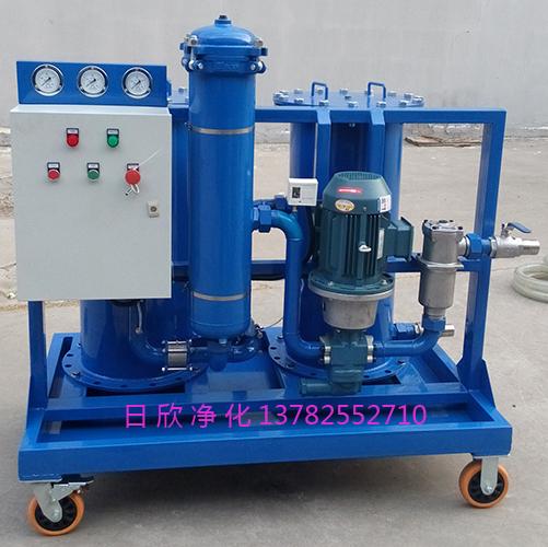 废油再生滤油车净化不锈钢LYC-G100液压油