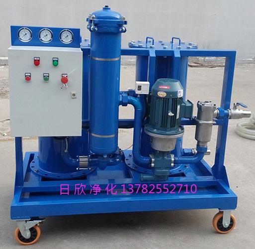 净化工业齿轮油高粘油废油再生滤油机LYC-G200