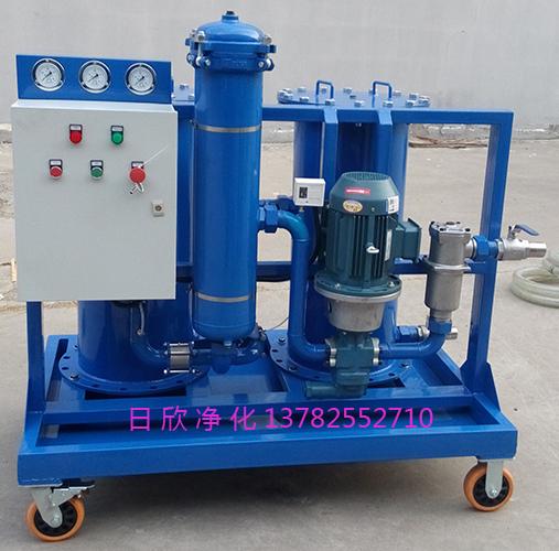 高品质净化高固含量过滤机润滑油LYC-G32