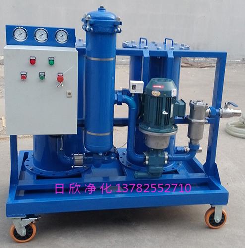 废油再生滤油机LYC-G50净化设备工业齿轮油实用