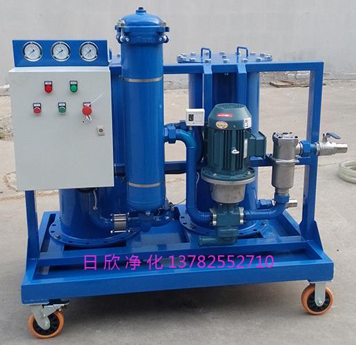不锈钢LYC-G油过滤燃油高固含量过滤车