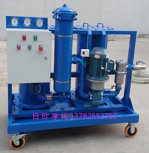 高杂质滤油机LYC-G系列高精度柴油日欣净化