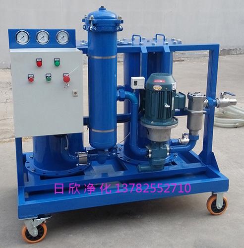 滤芯厂家废油再生滤油车机油LYC-G32高粘度