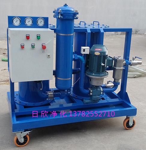 柴油高档净化LYC-G32废油再生滤油机