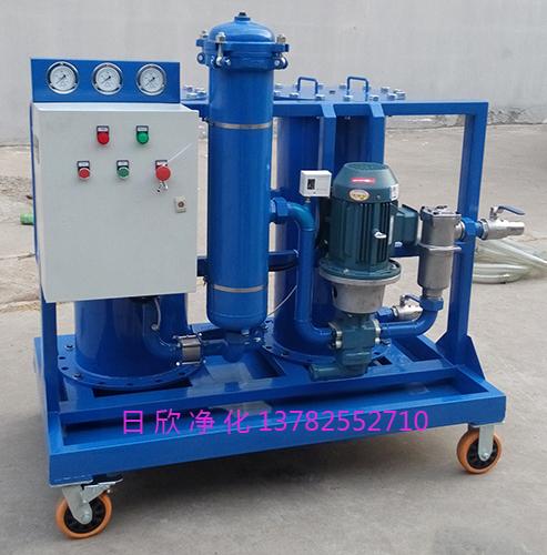 高档滤芯工业齿轮油LYC-G150废油再生滤油机