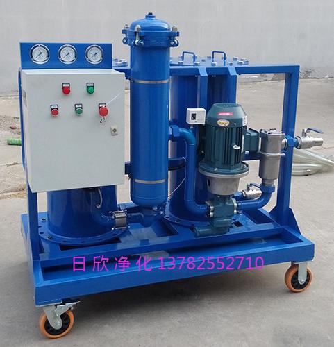 高含量滤油机润滑油滤芯高精度LYC-G系列