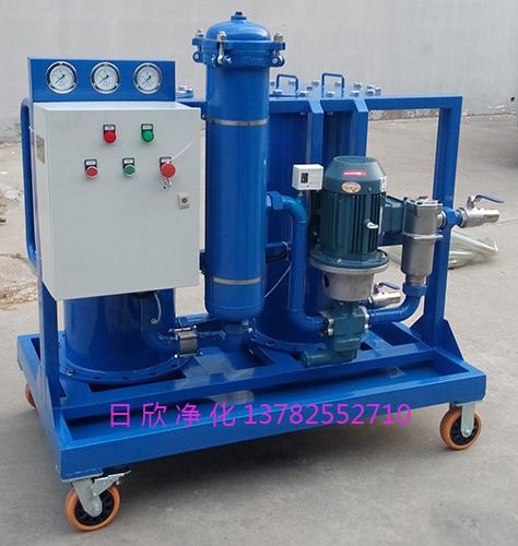 润滑油高固含量过滤机LYC-G32净化高品质