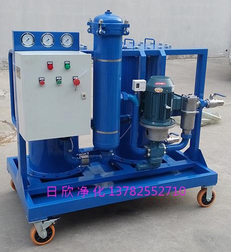 日欣净化齿轮油LYC-G200高质量废油再生滤油车