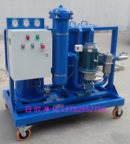 机油LYC-G200废油再生过滤机不锈钢日欣净化
