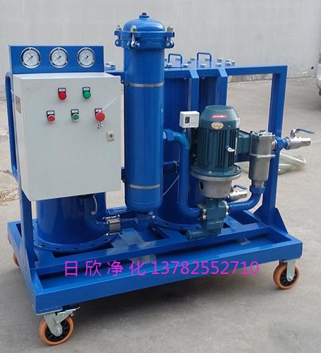 滤芯厂家润滑油高杂质过滤车不锈钢LYC-G系列