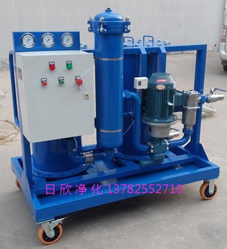机油高粘度废油再生滤油车LYC-G32滤芯厂家