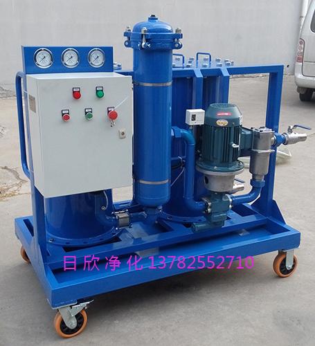 高品质柴油滤油机厂家废油再生过滤机LYC-G100