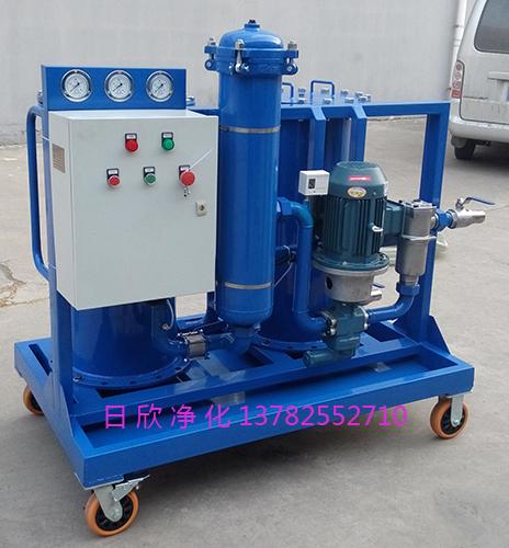 防爆齿轮油废油再生过滤机日欣净化LYC-G150