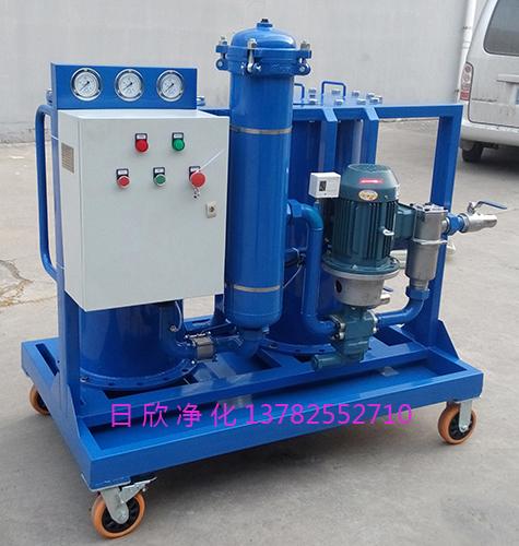净化LYC-G除杂高含量滤油机液压油