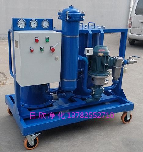 滤芯厂家LYC-G32高粘度机油废油再生滤油车