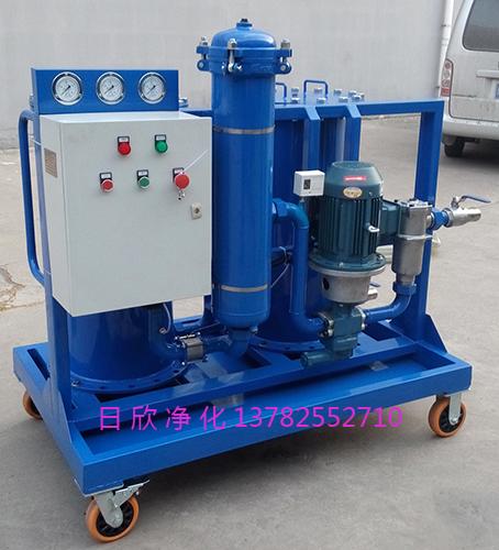 废油再生滤油车LYC-G200机油高档过滤
