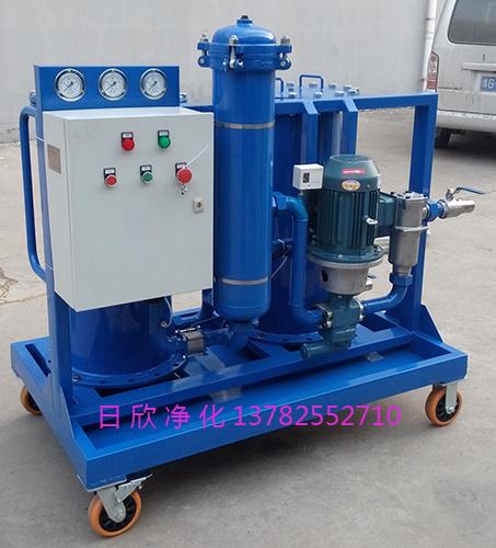 废油再生滤油车高级LYC-G200日欣净化机油