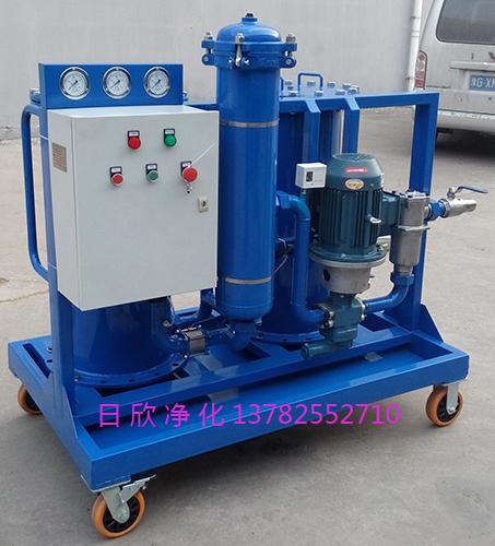 滤芯LYC-G100高粘度废油再生过滤机煤油