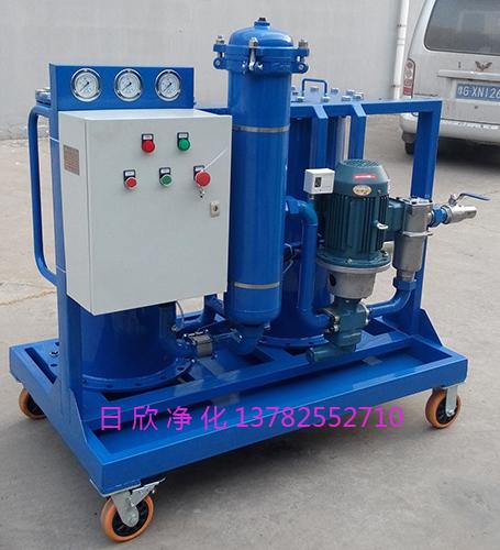 废油再生滤油车齿轮油LYC-G100不锈钢日欣净化