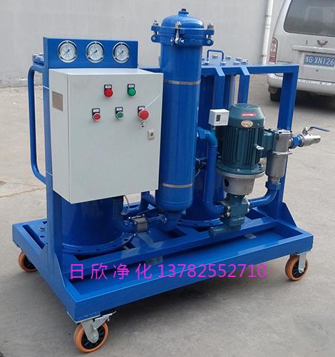 高固含量过滤机LYC-G32优质机油滤油机