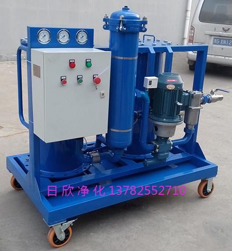 高固含量过滤机高粘度油液压油净化设备LYC-G32