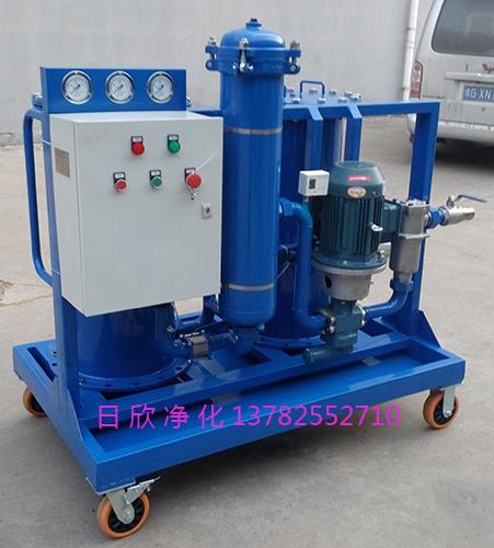 高品质高固含量过滤机机油日欣净化LYC-G200