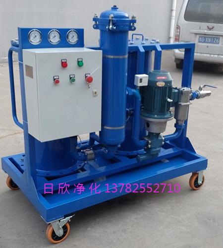 防爆废油再生过滤机柴油LYC-G滤油机厂家
