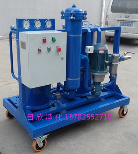 煤油废油再生滤油车过滤LYC-G系列净化
