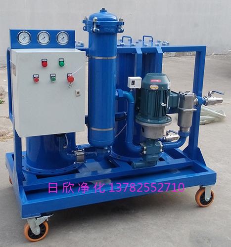 净化设备废油再生滤油车液压油增强LYC-G
