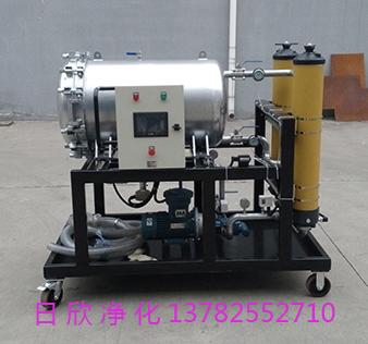 滤芯聚结脱水净油机高配机油LYC-J