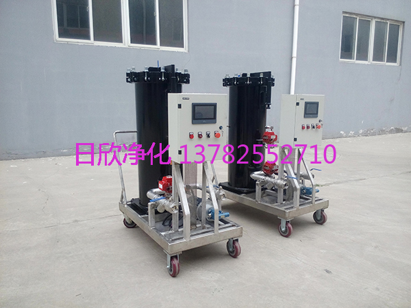 脱水聚结滤油机过滤润滑油LYC-J200