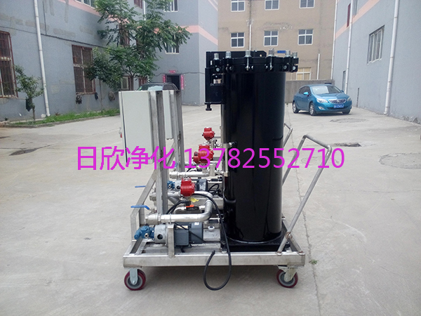 高粘度日欣净化LYC-J系列机油聚结净油机滤油机厂家
