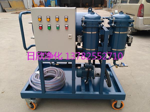 LYC-J聚结脱水过滤机滤油机透平油分离
