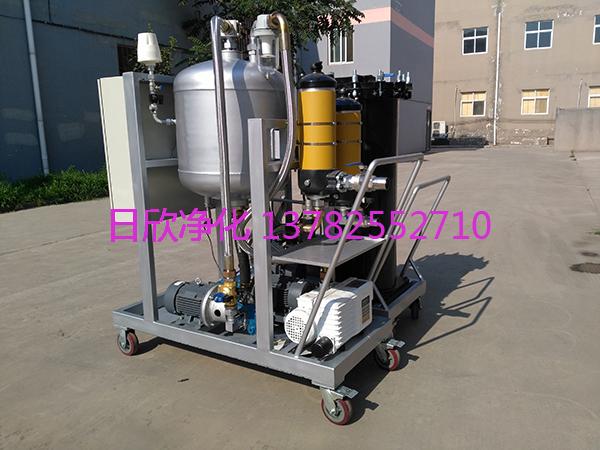 聚结过滤机高粘度LYC-J机油净化