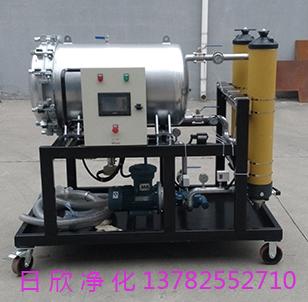 润滑油滤油机LYC-J聚结滤油机脱水
