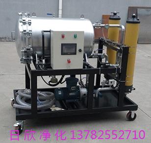 滤油机厂家LYC-J100润滑油防爆聚结滤油机