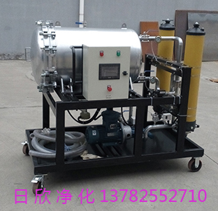 润滑油分离聚结脱水滤油机滤油机厂家LYC-J200