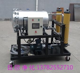 日欣净化润滑油滤油机厂家聚结滤油车LYC-J25