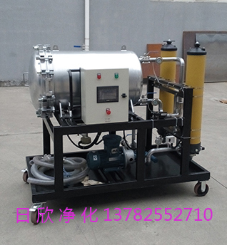 滤油机厂家液压油LYC-J聚结滤油车脱水