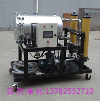 高配置聚结脱水净油机汽轮机油LYC-J200过滤器