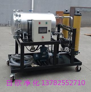 滤油机聚结脱水滤油机液压油LYC-J150高质量