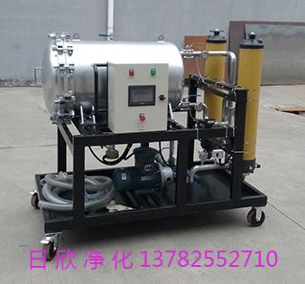 除杂质聚结脱水滤油机过滤润滑油LYC-J50