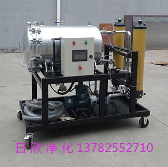 滤油机厂家液压油日欣净化LYC-J50高品质聚结净油机