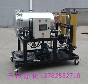 聚结过滤机LYC-J150高配置透平油日欣净化