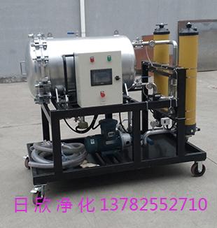 高粘度油日欣净化LYC-J400润滑油聚结滤油车