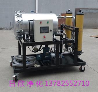 聚结滤油机LYC-J系列滤芯分离汽轮机油
