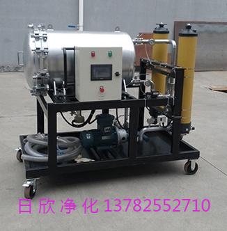 润滑油滤油机厂家高粘度日欣净化LYC-J系列聚结脱水滤油机