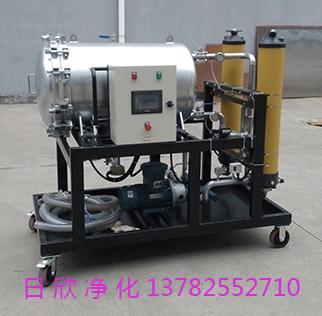 润滑油聚结脱水过滤机高品质LYC-J25滤油机