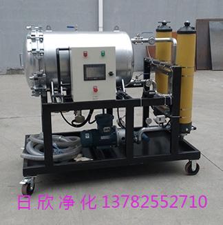 LYC-J100聚结滤油机净化设备脱水汽轮机油
